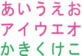 ひらがな カタカナ カード.jpg